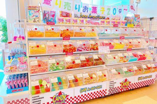 CANDY・A・GO・GO三井アウトレットパーク木更津店