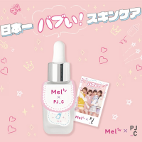 大人気YouTube番組「MelTV」とPJ_Cがコラボ決定!!②